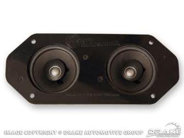 Picture of 64-66 Kenwood Dual Speakers : C5AZ-18808-KEN