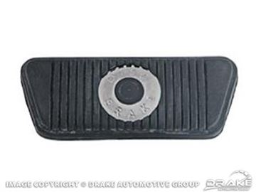 Picture of Brake Pedal Pad (Disc brakes, Auto) : C5ZZ-2454-C