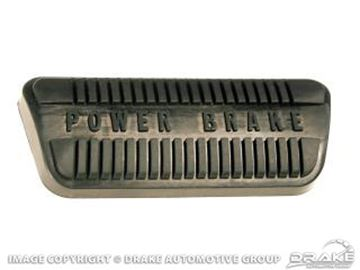 Picture of 64-67 Power Brake Pedal Pad : C5ZZ-2457-E