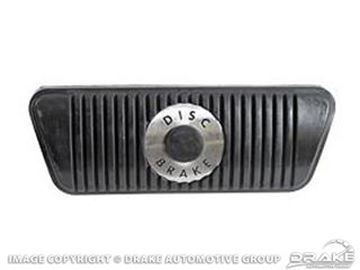 Picture of 68-73 Disc Brake Pedal Pad : D3ZZ-2454-A