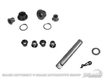 Picture of Pedal Master Rebuild Kit : C5ZZ-2478-MK