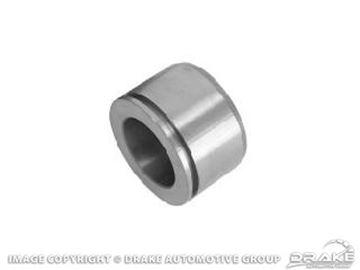 Picture of Caliper Piston : C5ZZ-2196-A