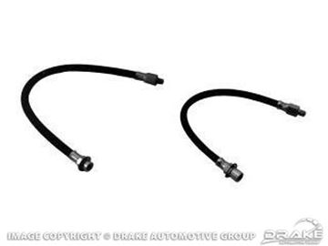 Picture of 1967 Disc Brake Hoses : C7OZ-2078-BR