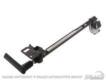 Picture of 67-68 Emergency Brake Assembly : C7ZZ-2780-A