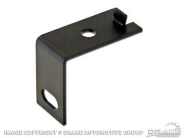Picture of Front Bumper Guard Mounting Bracket : C5ZZ-17B794-A