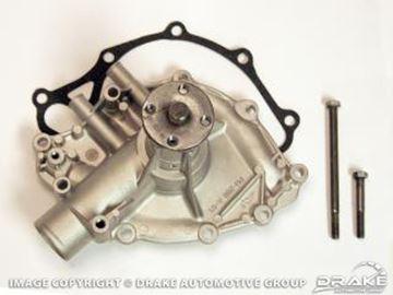 Picture of 63-66 Hi-flo alum water pump : C3OZ-8501-HPA
