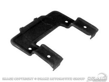 Picture of Radiator Mounting Brackets (Upper) : C9ZZ-8A193-A