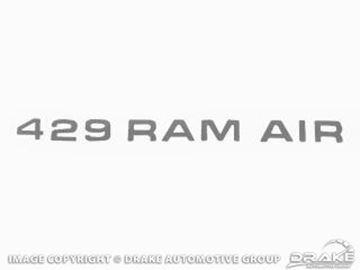 Picture of 1971 429 Ram Air Scoop (Argent) : DF-419