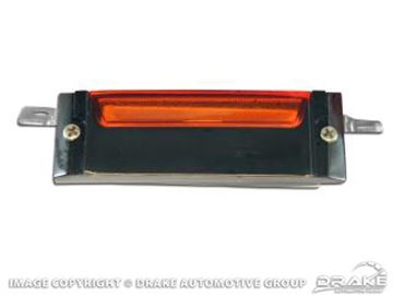 Picture of 67-68 Hood Turn Signal Lamp Assembly : C7ZZ-13A355-B