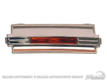 Picture of 69-70 Hood Turn Signal Lamp Assembly : C9ZZ-13A355-A