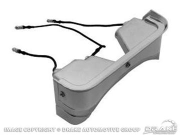 Picture of Console Rear Lamp Assembly : C5ZZ-13707-A