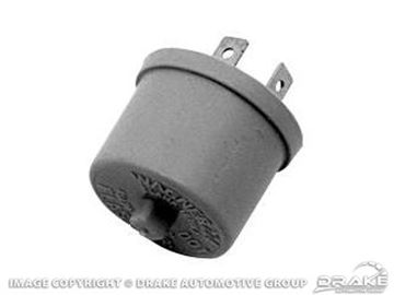 Picture of 65-70 Turn Signal and Emergency Flasher : C5AZ-13350-B