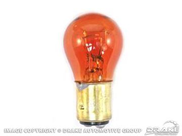 Picture of 1157A Exterior bulb : 1157A