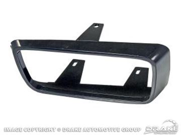 Picture of 1970 Mach 1 Grill Lamp Bezel (Pair) : D0ZZ-13210