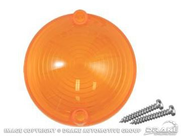 Picture of 65-66 Parking Lamp Lens : C5ZZ-13208-A