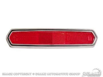 Picture of 1968 Rear Reflector (Late) : C8GY-13380-A