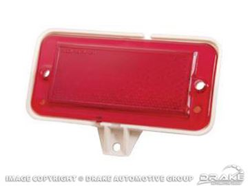 Picture of 71-73 Rear Side Marker Lens (RH) : D1ZZ-15A201-C