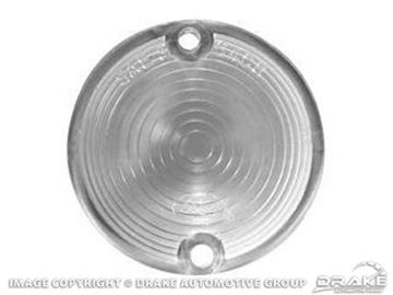Picture of 64-68 Backup Lamp Lens : C5ZZ-15514-A