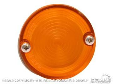 Picture of 1964-68 Mustang Back Up Light Lens (Amber) : C5ZZ-15514-AMB