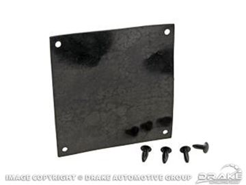 Picture of Battery Fender Shield : C6ZZ-10760-S