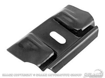Picture of Battery Hold-down Clamp : C5DZ-10718-A