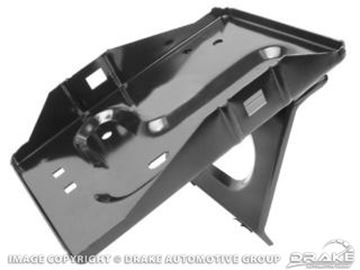 Picture of 64-6 Battery tray use w/67 hlddwn : C5ZZ-10732-D