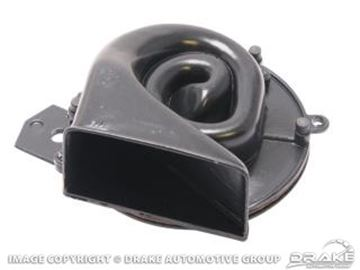 Picture of 65-66 Hi pitch horn concours : C5ZZ-13832-H