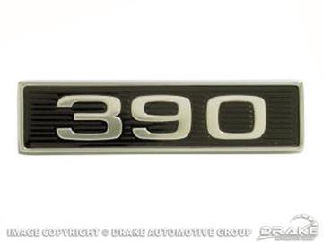 Picture of 69-70 390 Hood Scoop Emblem : C9ZZ-16637-D