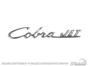 Picture of 69-70 Cobra Jet Scoop Emblem : C9ZZ-16720-A