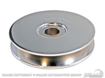 Picture of High Performance Alternator Pulley (Chrome) : C5AF-10A352-S