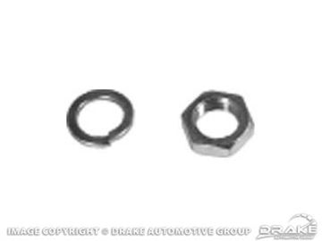 Picture of Alternator Pulley Lock Washer & Nut (Zinc dichromate (Gold)) : C5DZ-10346-NG