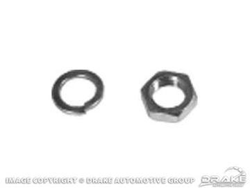 Picture of Alternator Pulley Lock Washer & Nut (Zinc (Silver)) : C5DZ-10346-NS