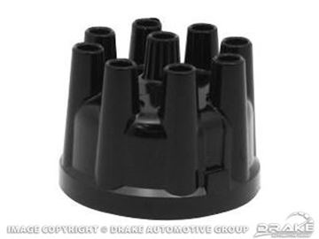 Picture of Distributor Cap (8 Cylindar) : B7A-12106-A