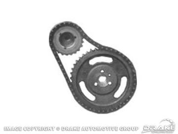 Picture of High Performance Roller Timing Chain Set (260,289 Standard, 302, Boss 302, 351W) : C5ZZ-6268-RK
