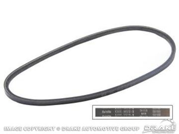 Picture of Smog Belts (68-70, 428CJ, 428SCJ, without A/C) : C6OE-8620-B