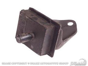 Picture of Motor Mounts (170, 200, RH) : C4UZ-6038-A