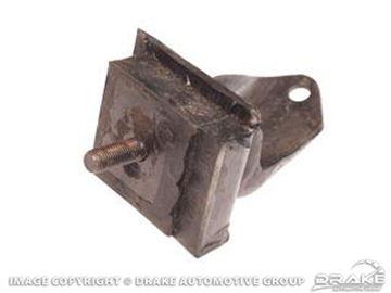 Picture of Motor Mounts (170, 200, LH) : C4UZ-6038-B