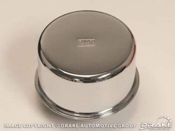 Picture of 67 390 Oil cap twist-on chrome : C5ME-6766-A
