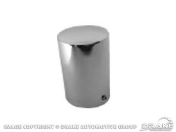 Picture of Chrome Oil Filter Cover : C5ZZ-6731-C