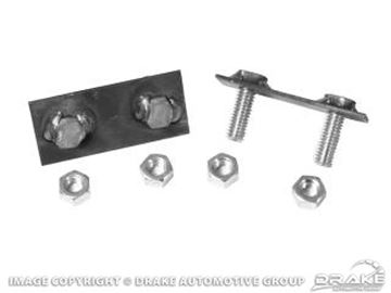 Picture of 65-70 Exhaust Hanger Retainer : C5ZZ-5A247-A