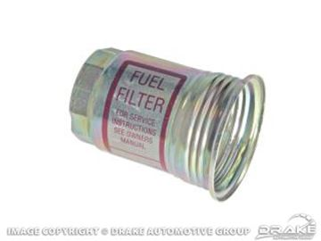 Picture of 1964-65 Fuel Pump Filter Canister (FoMoCo Logo) : C3AZ-9355-A