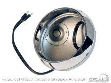 Picture of 1968 Mustang Fog Light Housing Assembly (w/out crossbar) : C8ZZ-15200-SPEC