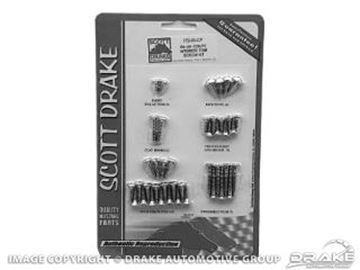 Picture of 1967 Coupe Interior Trim Screw Kit : ITS-67-CP
