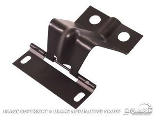 Mustang 67 68 fastback trap door hinge c7zb 6345702 scott drake restoration quality Trap door hinges