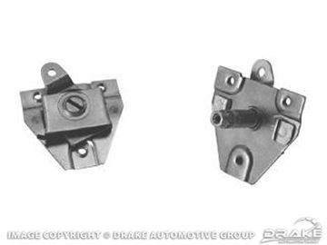 Picture of 64-66 Standard Door Latch & Link Assembly (LH) : C5ZZ-6521819-C