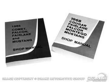 Picture of 1964 Shop Manual : SM-64
