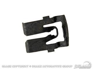 Picture of Molding Retainer Clips : C5ZZ-65423A26-B