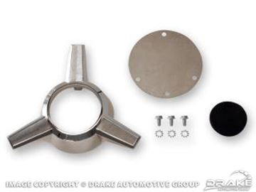 Picture of 1966 Hub Cap Knock Off : C6ZZ-1141-A