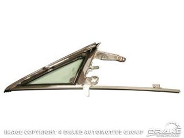 Picture of 1964-66 Mustang Vent Window Frame and Glass Assembly (Right Hand, tinted) : C5ZZ-65222404TK