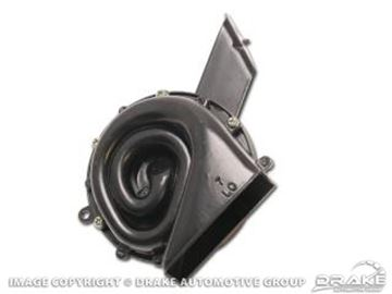 Picture of 69-70 Mustang Low Pitch Horn Assembly (Concours) : B8AZ-13833-B